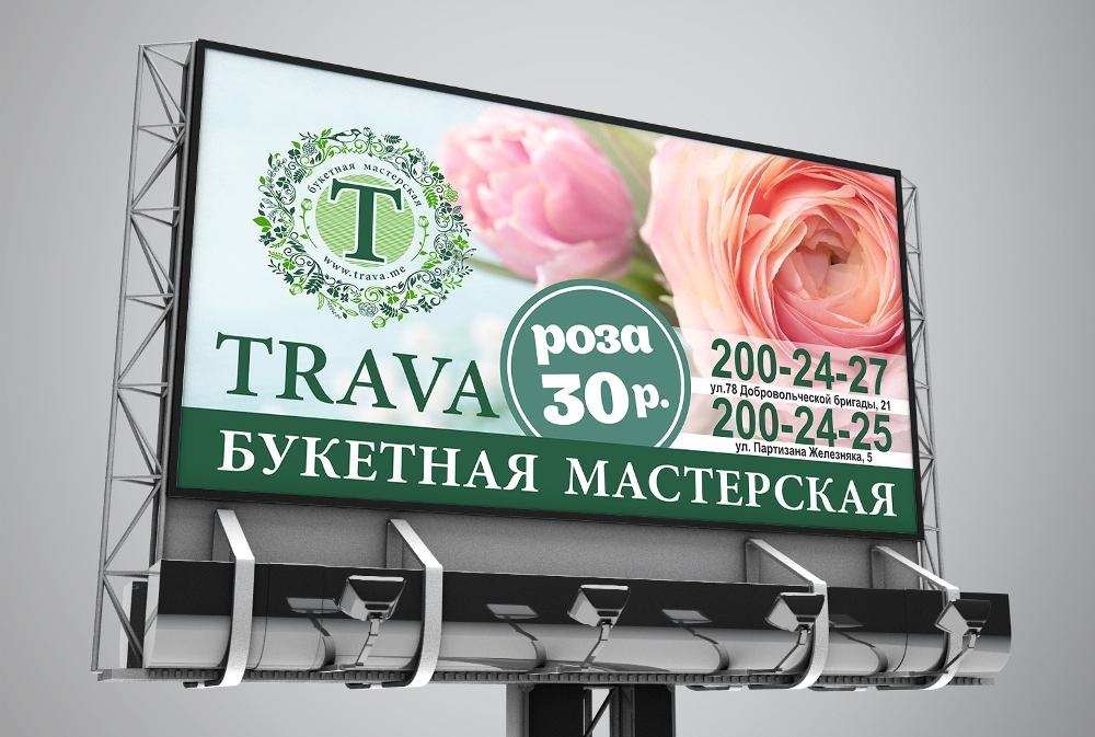 Trava_musta-d7
