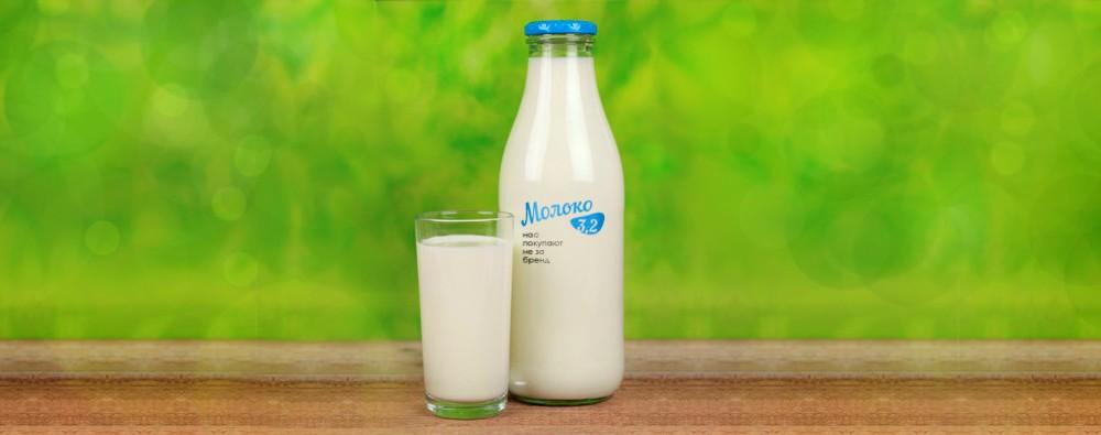 koncept_milk-1225x395