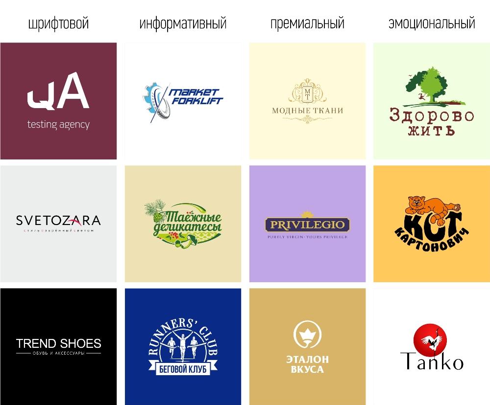 musta_logo