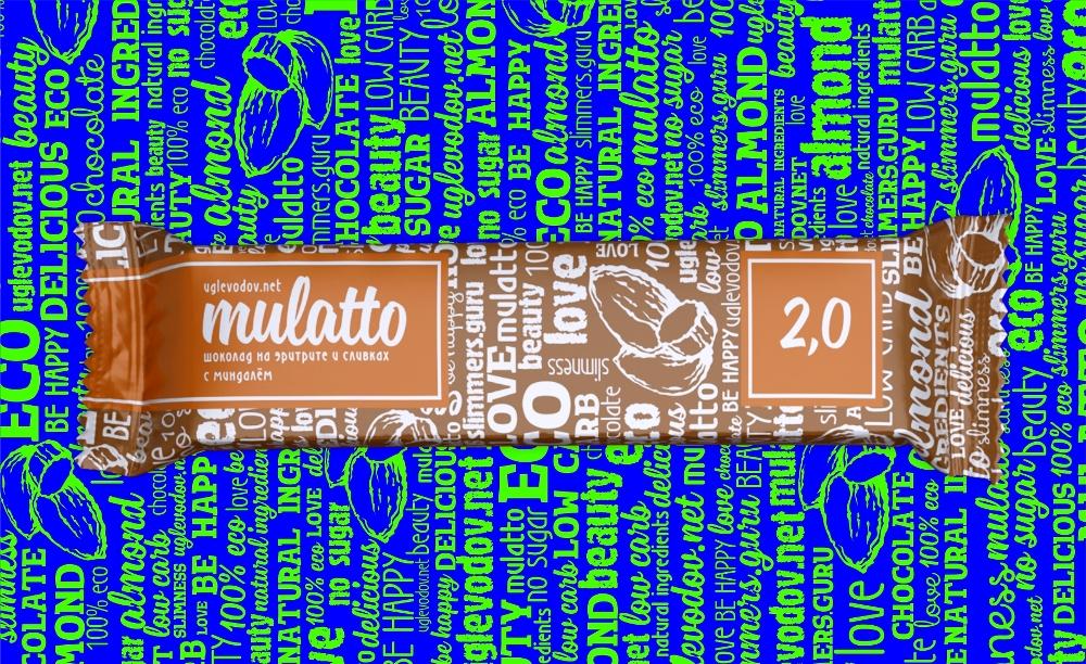musta-d_mulatto3_1