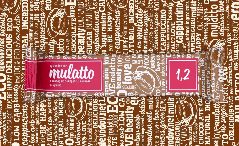 musta-d_mulatto4