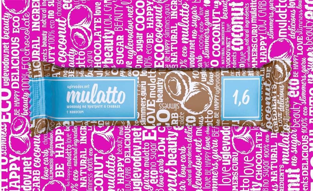 musta-d_mulatto5_1