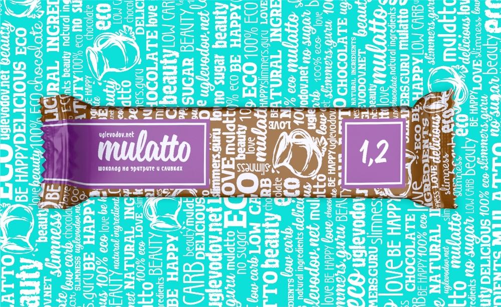 musta-d_mulatto6_1